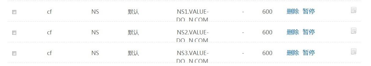 DNSPOD修改子域名NS